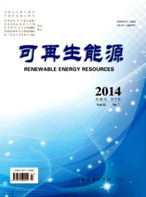可再生能源雜志