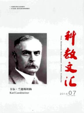 科教文匯(下旬刊)