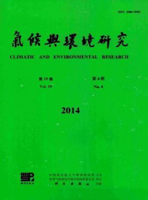 氣候與環境研究