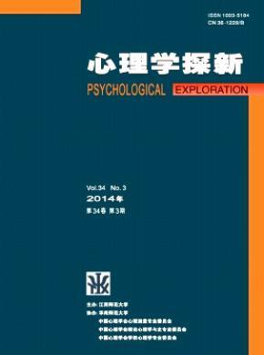 心理學探新