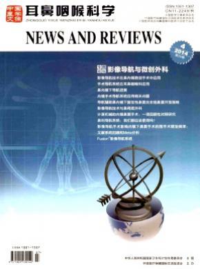 中國醫學文摘(耳鼻咽喉科學)
