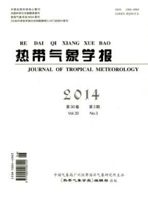 熱帶氣象學報