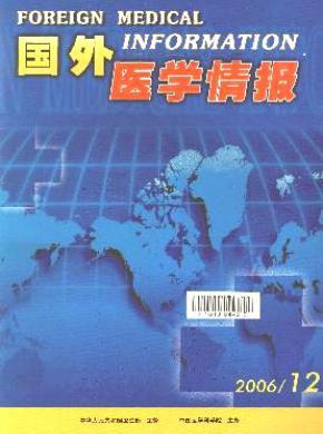 國外醫學情報