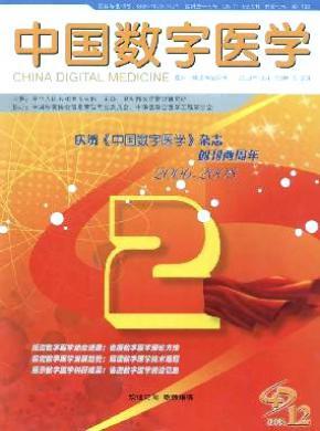 中國數字醫學