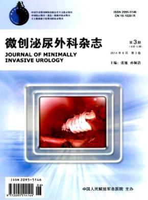 微創泌尿外科