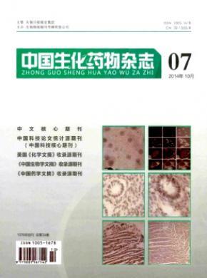 中國生化藥物