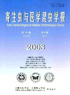寄生蟲與醫學昆蟲學報