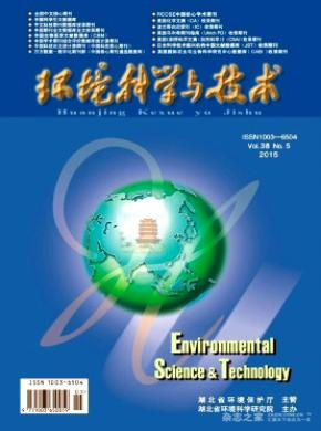 環境科學與技術