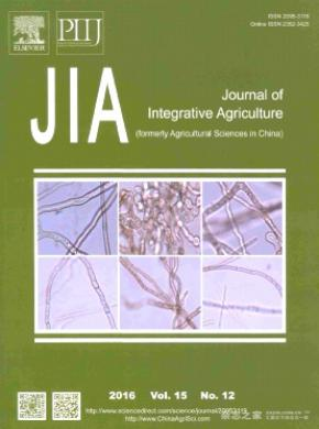 Journal of Integrative Agriculture